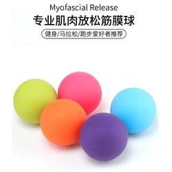 厂家直销硅胶足底按摩球硅胶按摩球肌肉放松健身食品硅胶圆形按摩图片