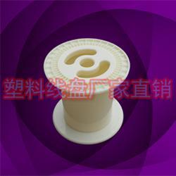 专业生产PC185卷线轴 8寸盘 铜丝收线轮图片