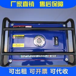 厂家销售8千瓦发电机小型汽油发电机电力承装承修资质工具图片