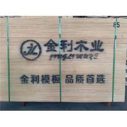 江苏房屋清水建筑模板-叶集金利木业优质板材图片