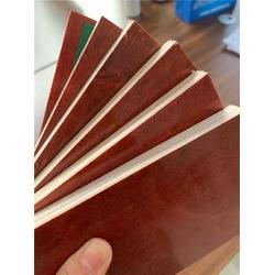 蚌埠清水建筑模板-叶集金利木业优质板材-清水建筑模板价格