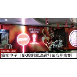山東卡布燈箱-實炫源電子科技專業供應卡布燈箱圖片