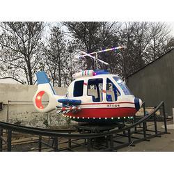 游乐设备飞机厂家-看到就想玩的滑翔直升机批发