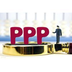 ppp项目咨询公司-河南靠谱的PPP项目咨询公司图片