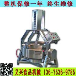 大型食堂炒菜锅 自动搅拌炒菜锅 可加工定制图片