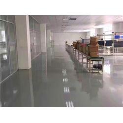 環氧樹脂地坪廠家-環氧樹脂地坪還是開原市易達建筑材料的好價格