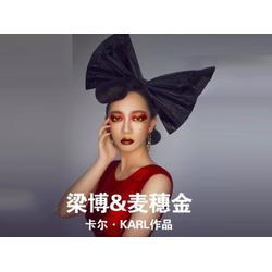 烟台开发区化妆造型-麦穗金美容-靠谱的化妆培训机构图片