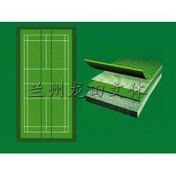 甘肃pvc塑胶运动地板-甘肃报价合理的运动地板供应图片