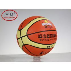 斯伯丁74-604y-优惠的篮球在哪里能买到图片