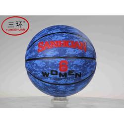 新疆6号篮球供应-要买专业篮球,当选三环体育用品图片