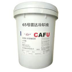 現貨 空油所 65號軍工冷卻液 AF65號航空冷卻液 AF65號冷卻液圖片