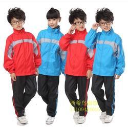 兰州校服定做-想买新款工作服就到西蒂鸟服饰价格
