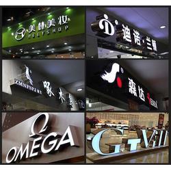 天津创想空间文化传播(多图)天津PVC广告扇制作