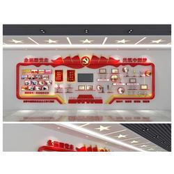 创想空间 天津党建文化墙-天津党建文化墙图片