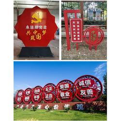創想空間文化傳播 天津門牌制作公司-天津門牌制作圖片