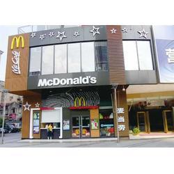 天津麥當勞燈箱制作-創想空間圖片