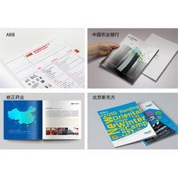 天津宣传册设计公司-创想空间(在线咨询)天津宣传册设计图片