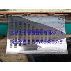 驻马店钢板冲孔-郑州提供适中的钢板冲孔图片