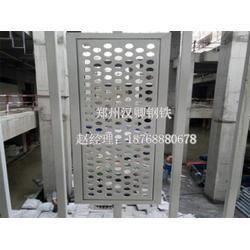 许昌数控冲孔-河南专业的数控冲孔服务商图片