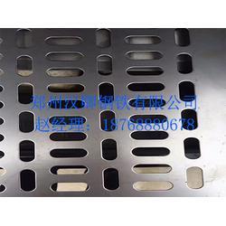 镀锌板冲孔厂家-知名的镀锌板冲孔供应商排名图片