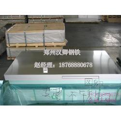 河南镀锌卷冲孔-郑州供应不错的镀锌卷冲孔图片