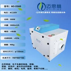 电子厂焊烟抽烟系统