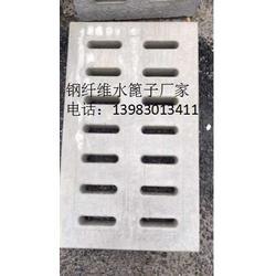 水泥水篦子生产厂家图片
