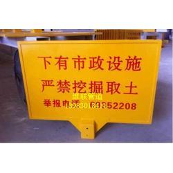 玻璃钢警示牌定制厂家图片