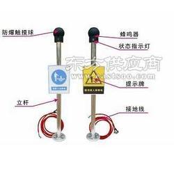夜光型防爆人体静电消除器人体静电消除器图片