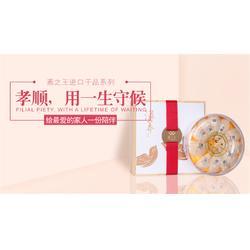 湖南鮮燉臻選燕窩品牌-福建具有良好口碑的臻選燕窩加盟圖片