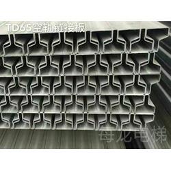 宁波通力电梯导轨-厦门口碑好的电梯导轨供应商图片