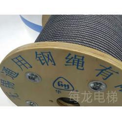 贵港麻芯钢丝绳-有品质的电梯专用钢丝绳推荐图片