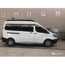 家之旅福特全顺自行式房车蓝牌C本4-6人舒适可靠图片