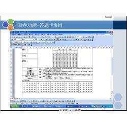 网上阅卷扫描仪厂家-好用的网上阅卷扫描仪云微信息供应图片