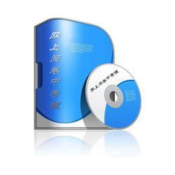 乌鲁木齐光标阅卷机-云微信息提供优良新疆网上阅卷图片