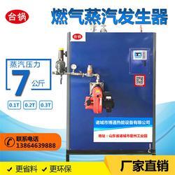 燃油蒸汽发生器报价-四川燃油蒸汽发生器-台锅锅炉(查看)图片