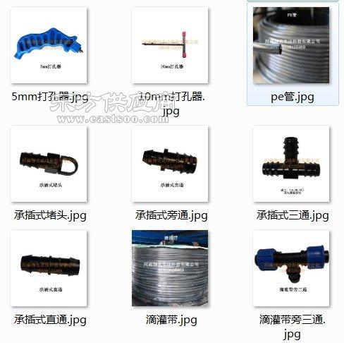 华维灌溉设备中原总代理,三通直通阀门量大从优图片