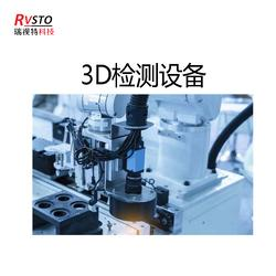 自动化机器检测设备 CCD视觉检测系统 缺陷定位检测 厂家直销图片