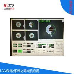 CCD视觉系统检测系统集成解决方案 ccd工业相机检测系统厂家直销 免邮图片