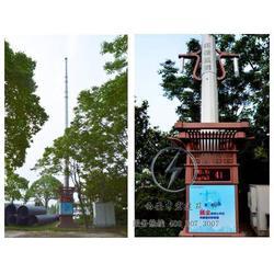 设备通信房 移动房 活动房 集装箱图片