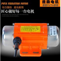 小型振动电机选型款式丰富就在普田厂家图片