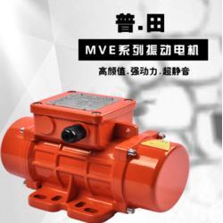 MVE振动电机的型号规格表的详情图片