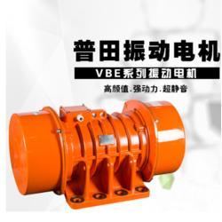 VBE震动马达选型只因普田厂家的型号齐全图片