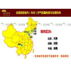 丰台区除甲醛公司-北京睿洁环保可信赖的除甲醛服务推荐图片