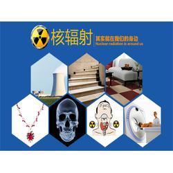 北京室內除甲醛公司-找可靠的室內除甲醛就到綠色家緣圖片