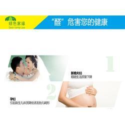 上海甲醛治理監測-可靠的除甲醛服務找綠色家緣