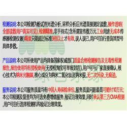 中国除甲醛-绿色家缘供应口碑好的室内除甲醛图片
