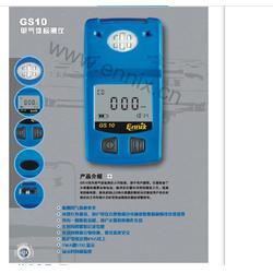 单一气体检测仪 GS10系列单一气体检测仪厂家直销图片
