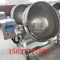 电加热导热油卤煮锅 大小型五谷杂粮蒸煮锅 商用夹层锅图片