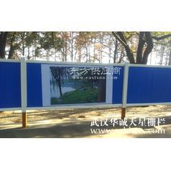 23米PVC围挡图片